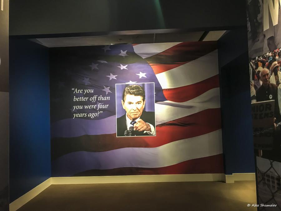 Президентская библиотека Рональда Рейгана: музей который нельзя пропустить